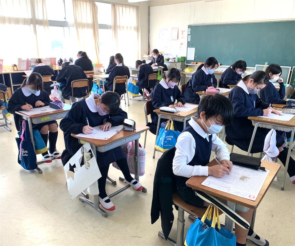 f:id:fukugawa-es:20210208104157j:image