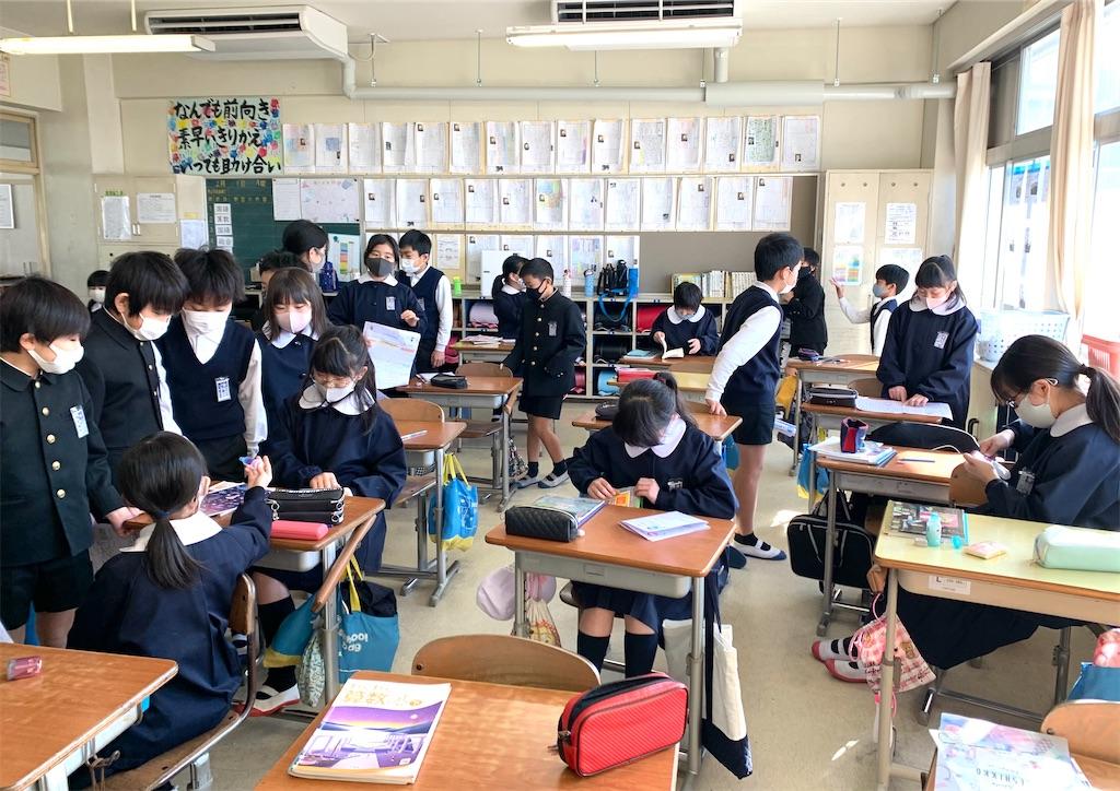 f:id:fukugawa-es:20210208104202j:image