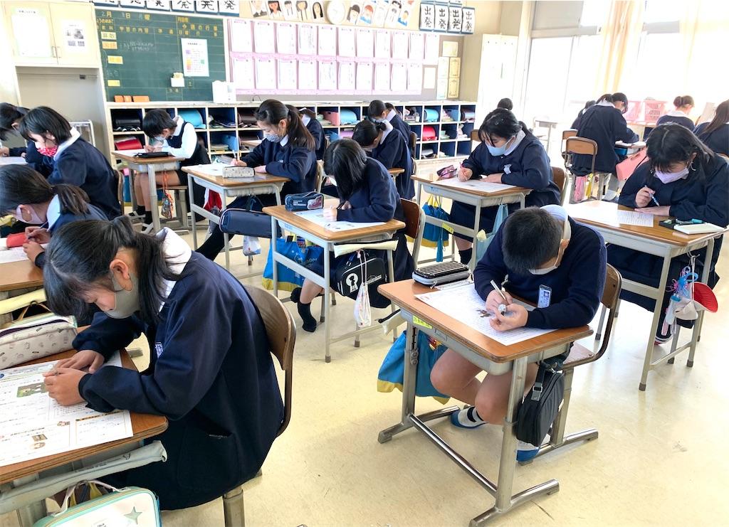 f:id:fukugawa-es:20210208104206j:image
