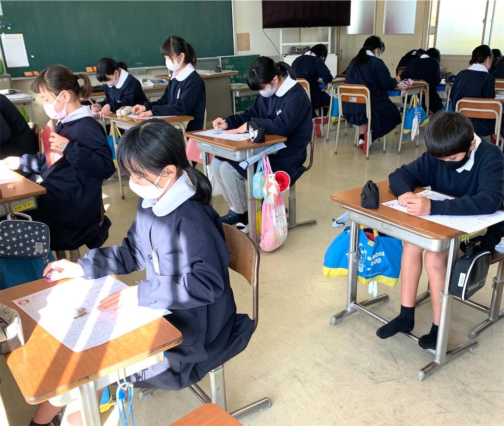 f:id:fukugawa-es:20210208104211j:image