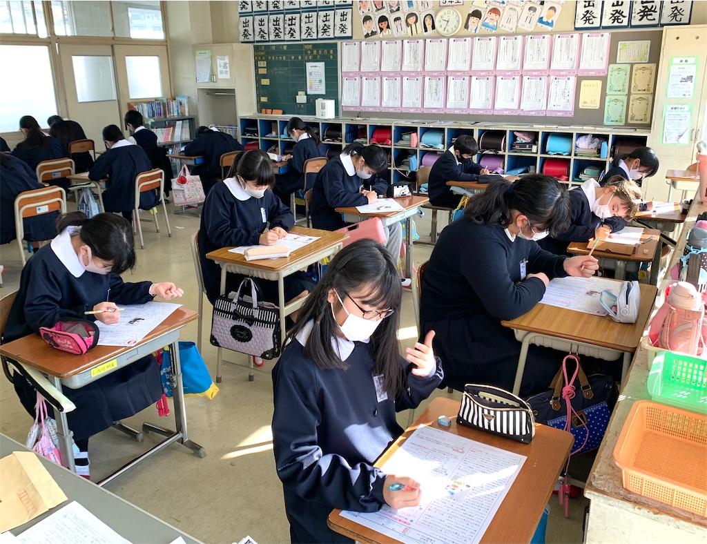 f:id:fukugawa-es:20210208104214j:image