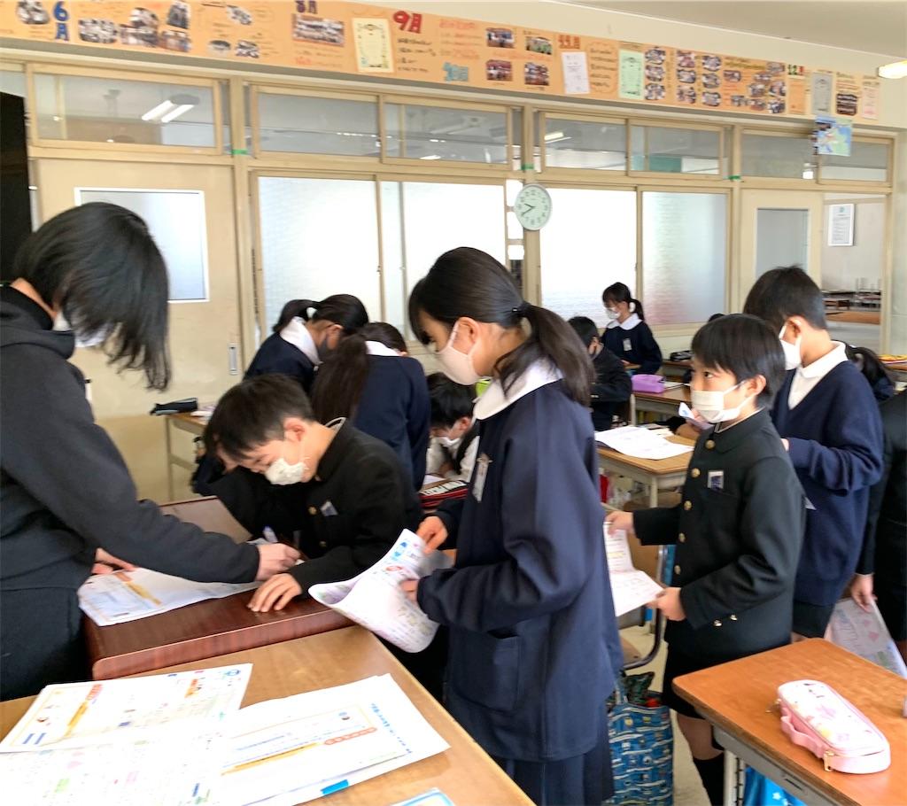 f:id:fukugawa-es:20210208104218j:image