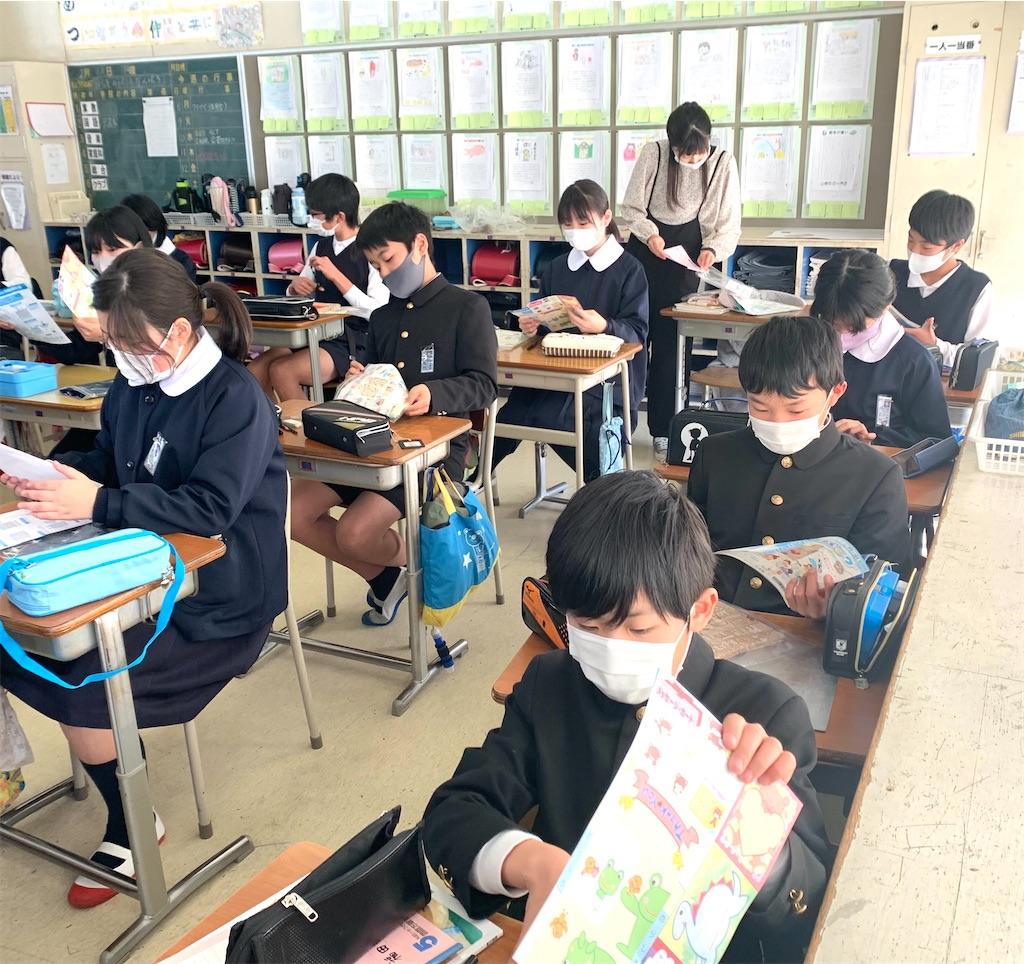 f:id:fukugawa-es:20210208150805j:image