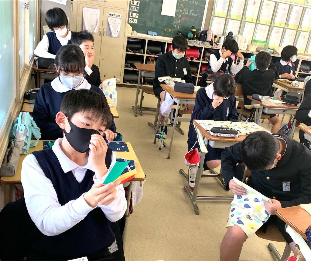 f:id:fukugawa-es:20210208150818j:image