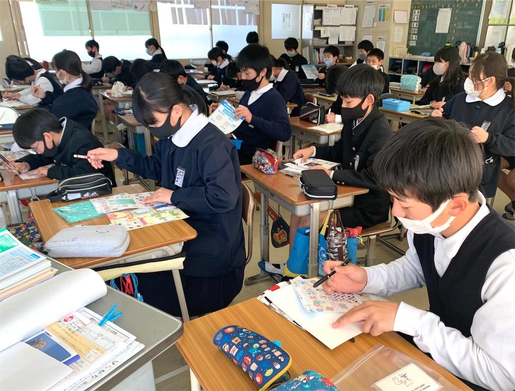 f:id:fukugawa-es:20210208150822j:image