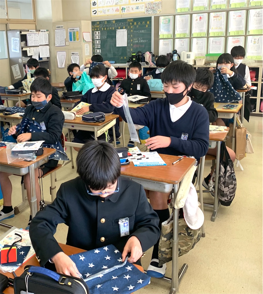 f:id:fukugawa-es:20210208150841j:image