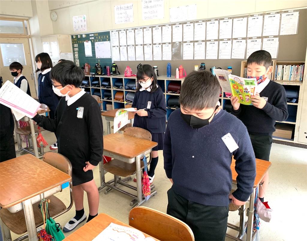 f:id:fukugawa-es:20210209120049j:image