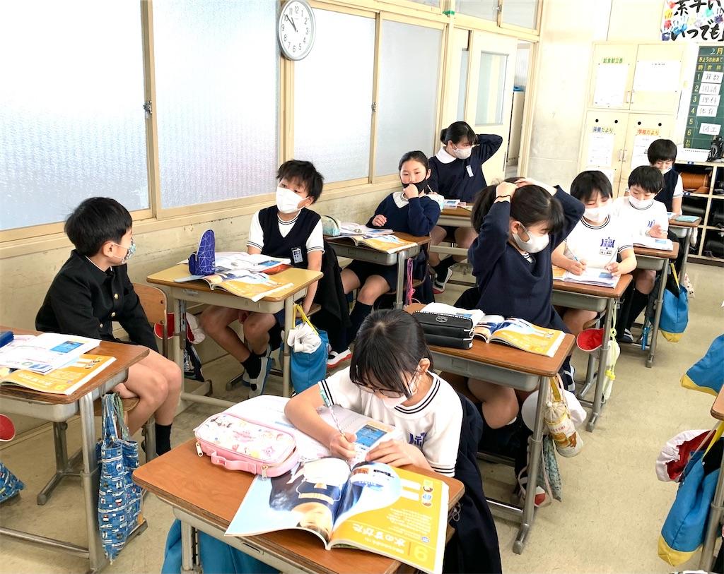 f:id:fukugawa-es:20210209120054j:image