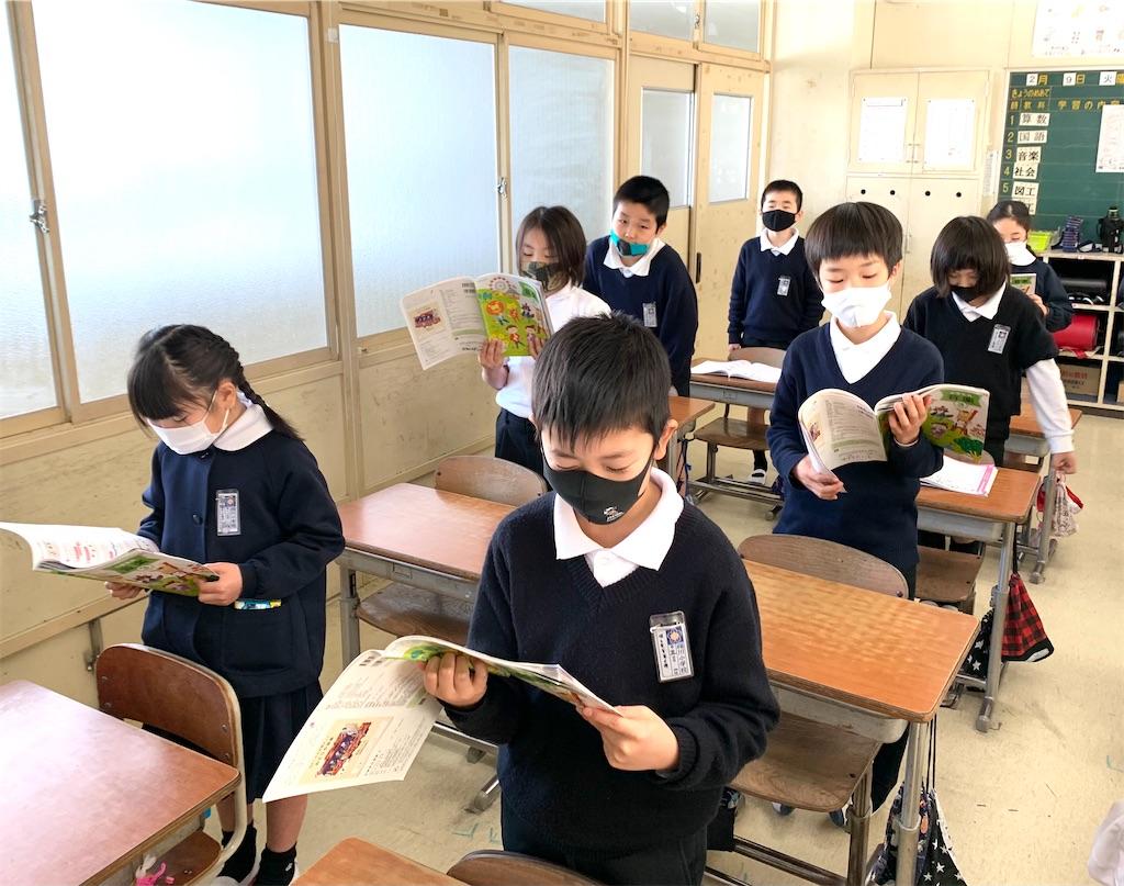 f:id:fukugawa-es:20210209120104j:image