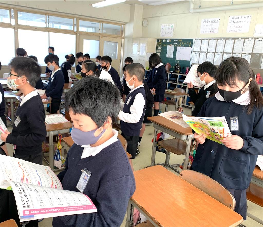 f:id:fukugawa-es:20210209120108j:image
