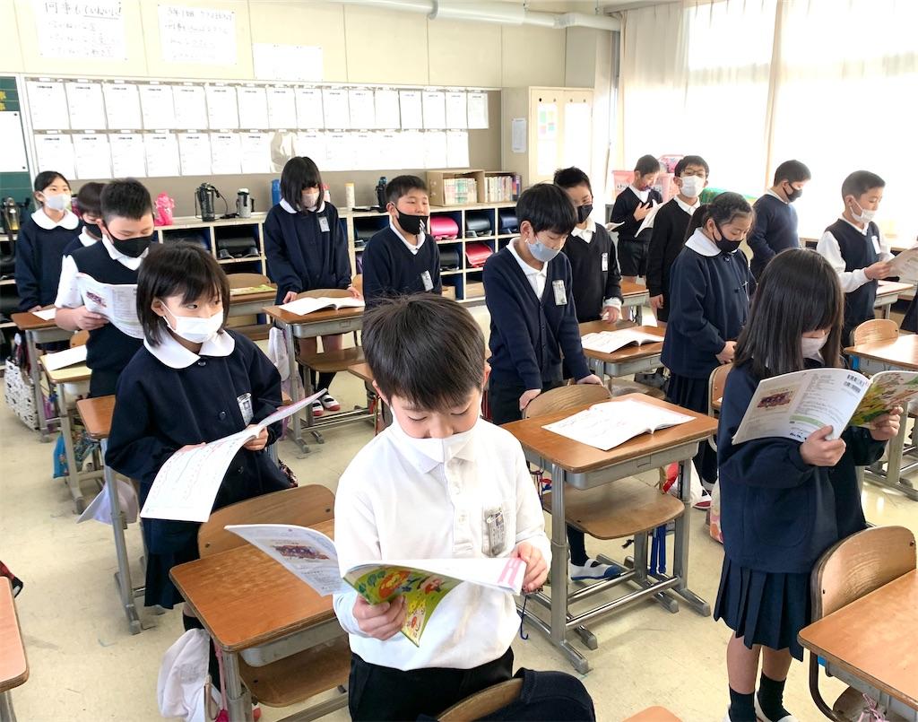 f:id:fukugawa-es:20210209120118j:image