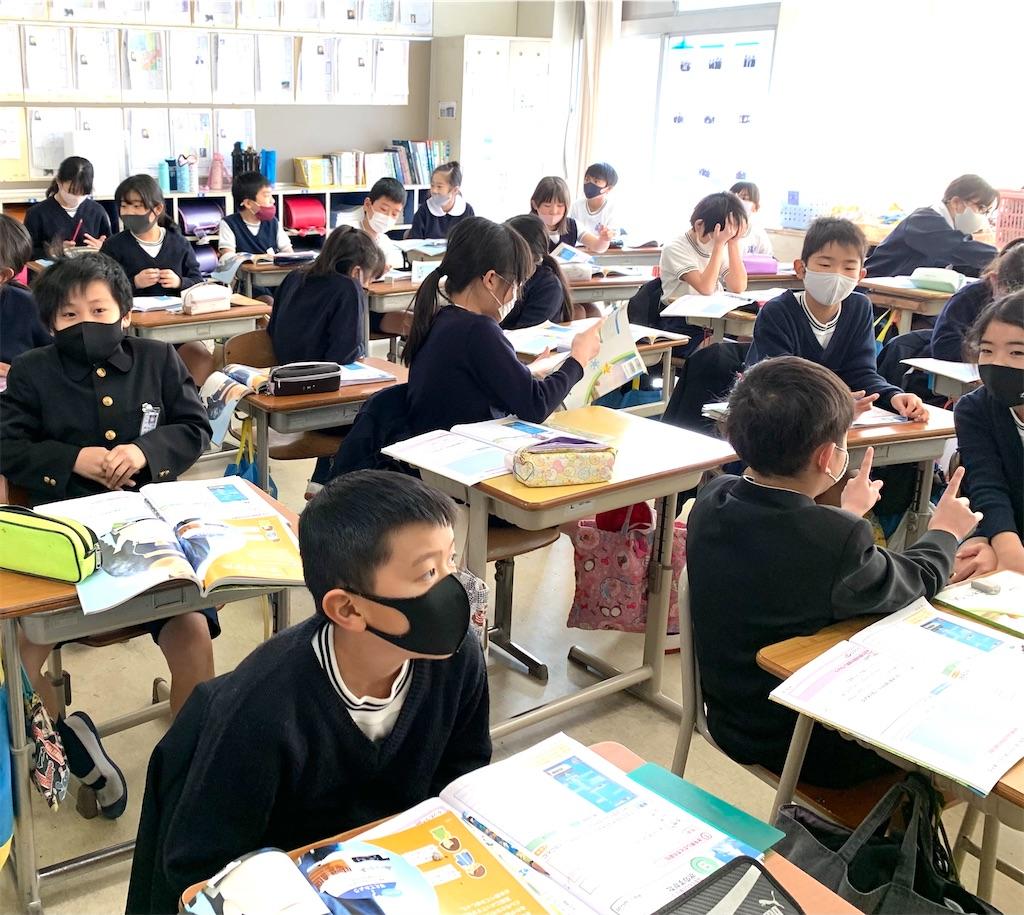 f:id:fukugawa-es:20210209120122j:image