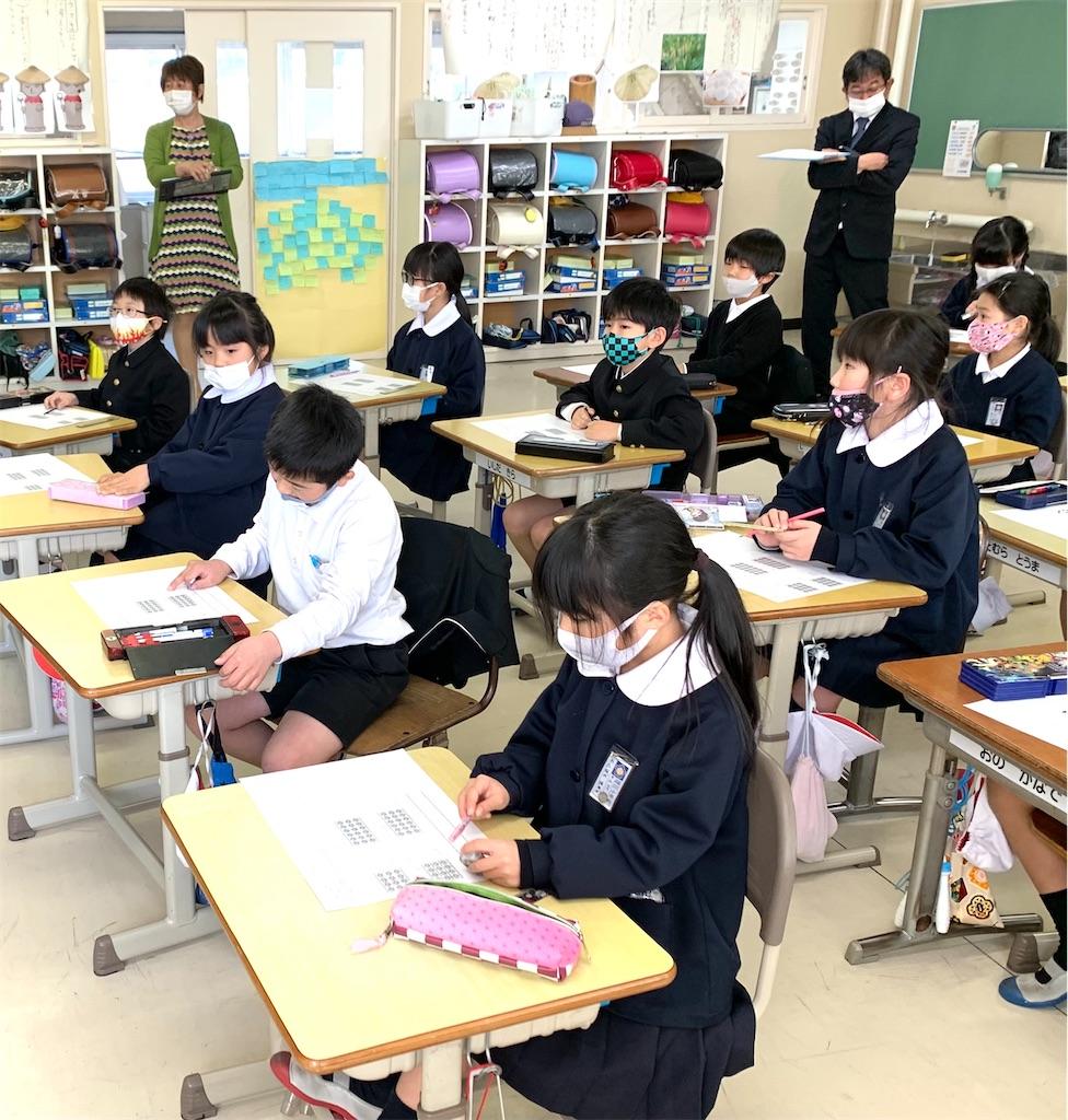f:id:fukugawa-es:20210209123317j:image