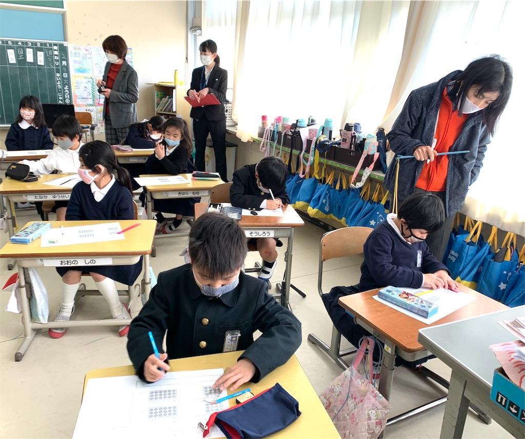 f:id:fukugawa-es:20210209123331j:image