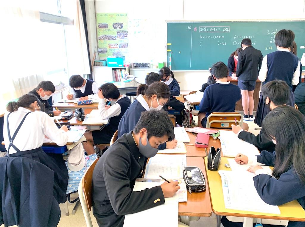 f:id:fukugawa-es:20210209134055j:image