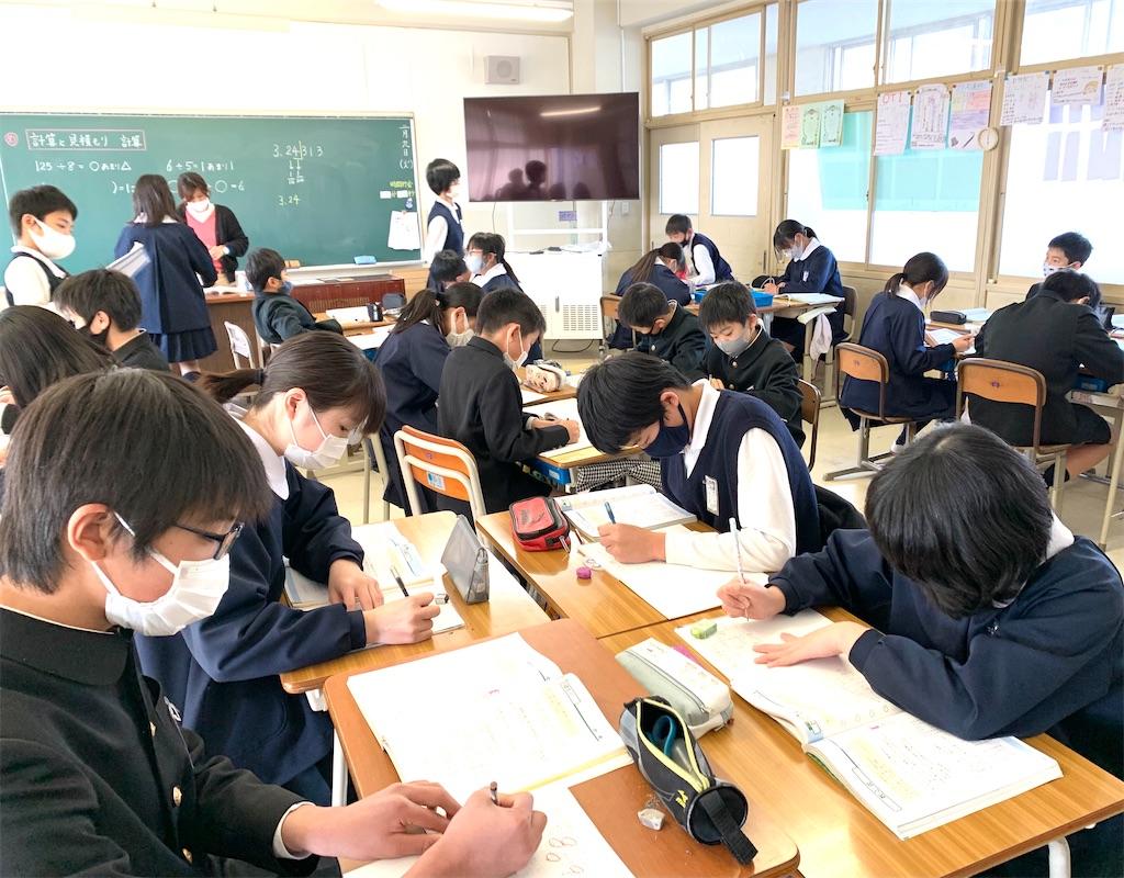 f:id:fukugawa-es:20210209134103j:image