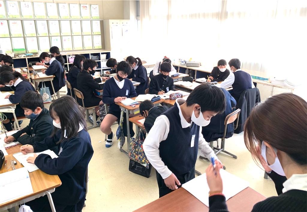 f:id:fukugawa-es:20210209134107j:image