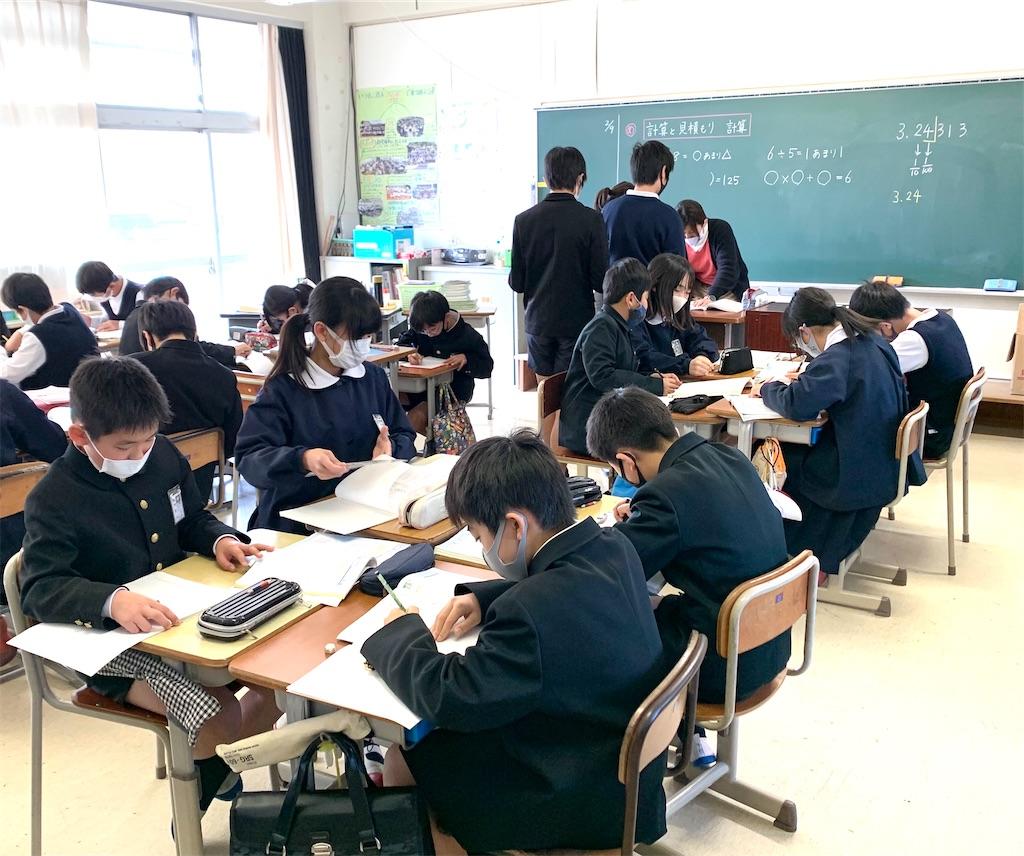f:id:fukugawa-es:20210209134110j:image