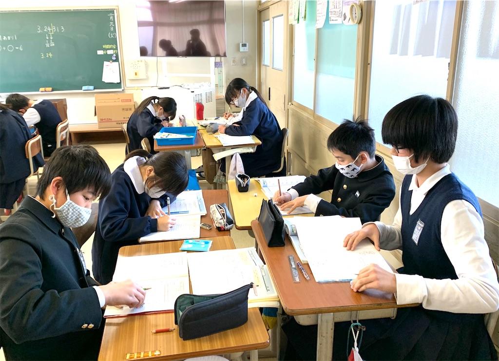 f:id:fukugawa-es:20210209134118j:image