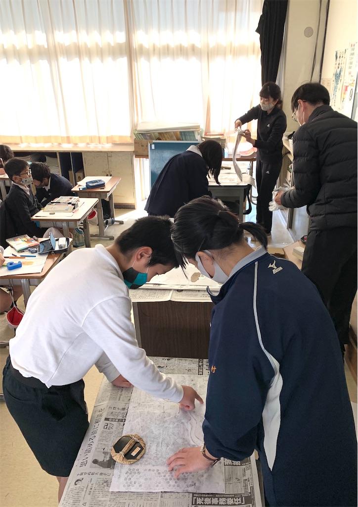 f:id:fukugawa-es:20210209152239j:image