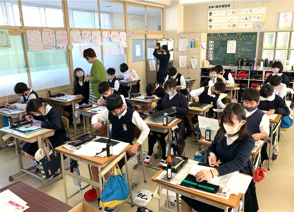f:id:fukugawa-es:20210209152243j:image