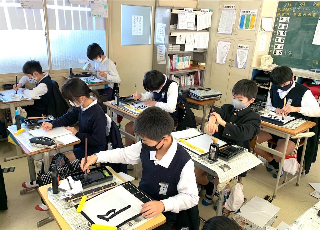 f:id:fukugawa-es:20210209152246j:image