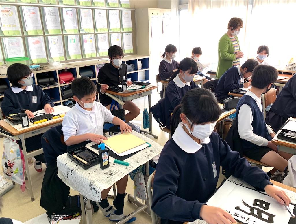 f:id:fukugawa-es:20210209152305j:image
