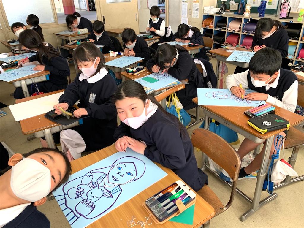 f:id:fukugawa-es:20210209152312j:image