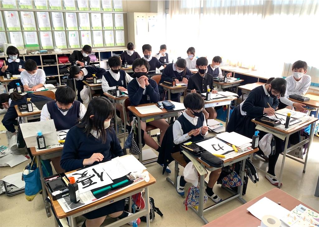 f:id:fukugawa-es:20210209152316j:image