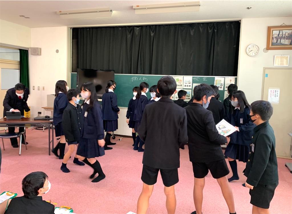 f:id:fukugawa-es:20210210115115j:image