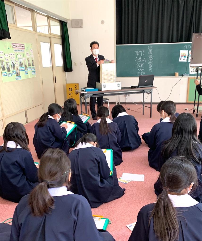 f:id:fukugawa-es:20210210115122j:image