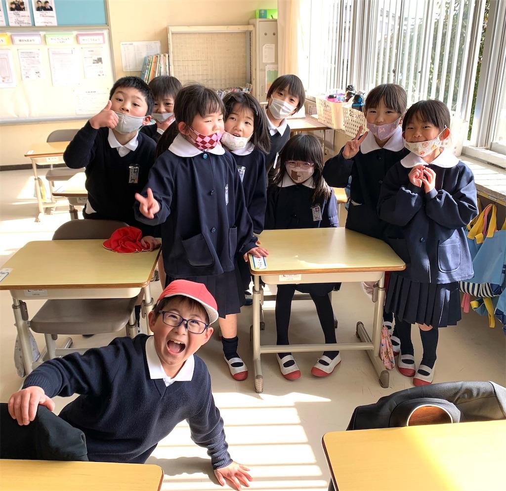 f:id:fukugawa-es:20210210133522j:image