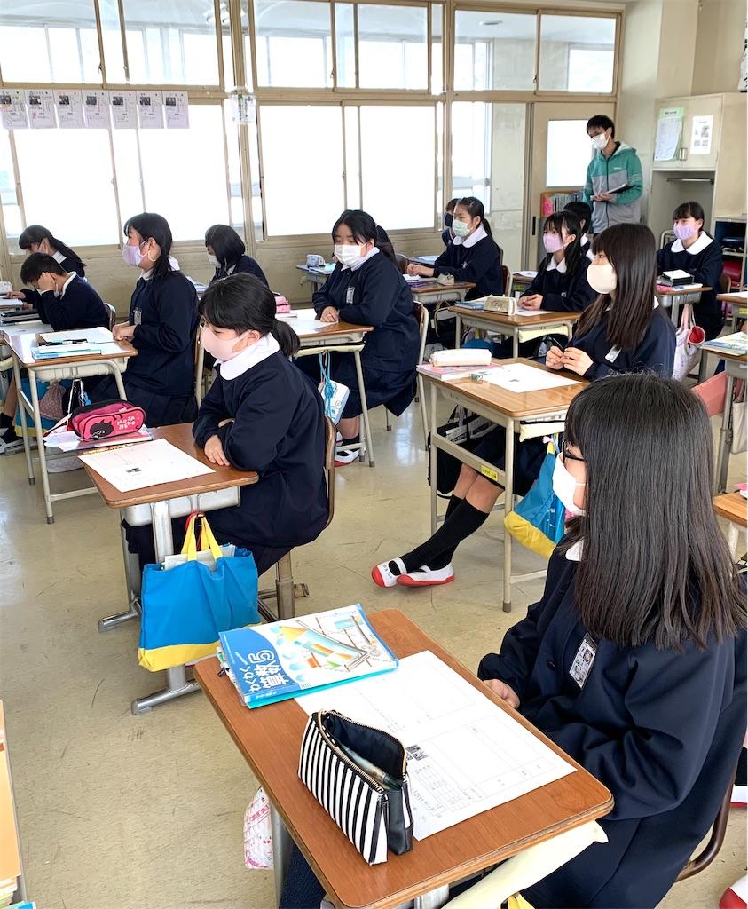f:id:fukugawa-es:20210210141411j:image