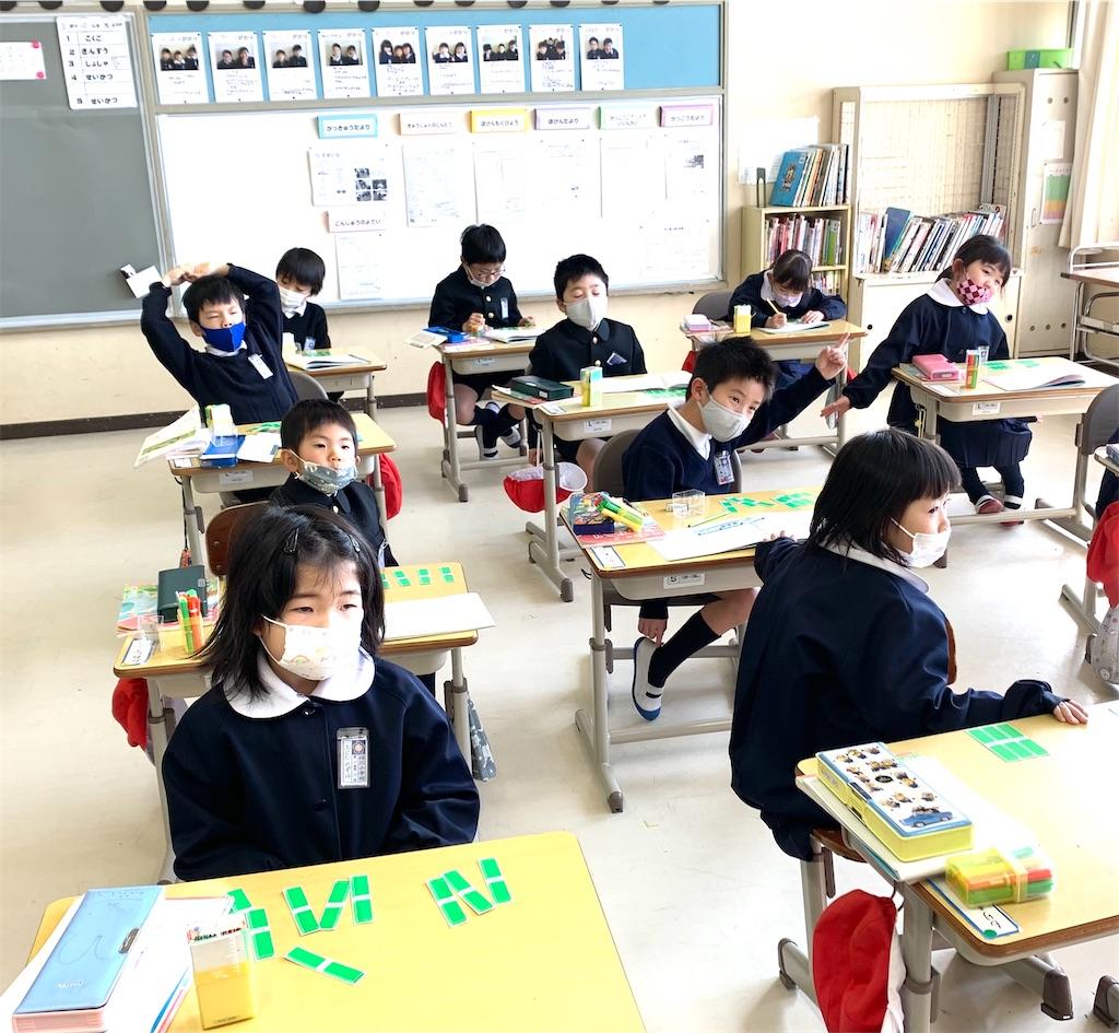 f:id:fukugawa-es:20210210141415j:image