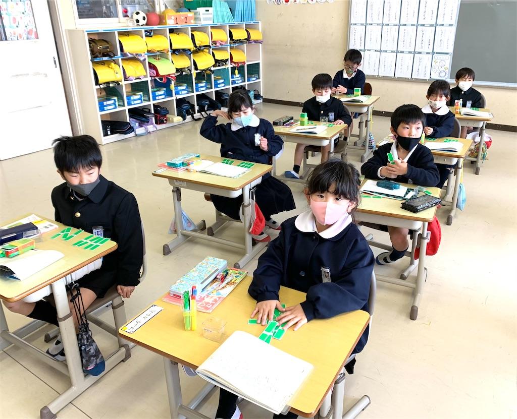 f:id:fukugawa-es:20210210141418j:image