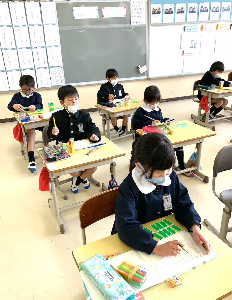f:id:fukugawa-es:20210210141430j:image