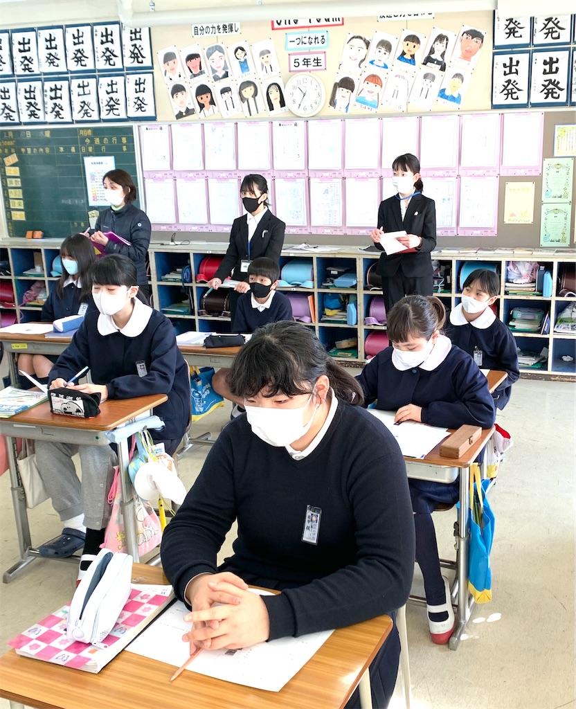 f:id:fukugawa-es:20210210141456j:image