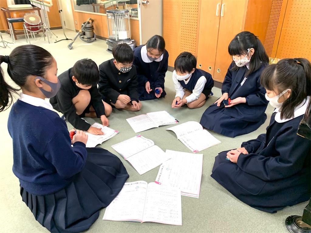 f:id:fukugawa-es:20210210145556j:image