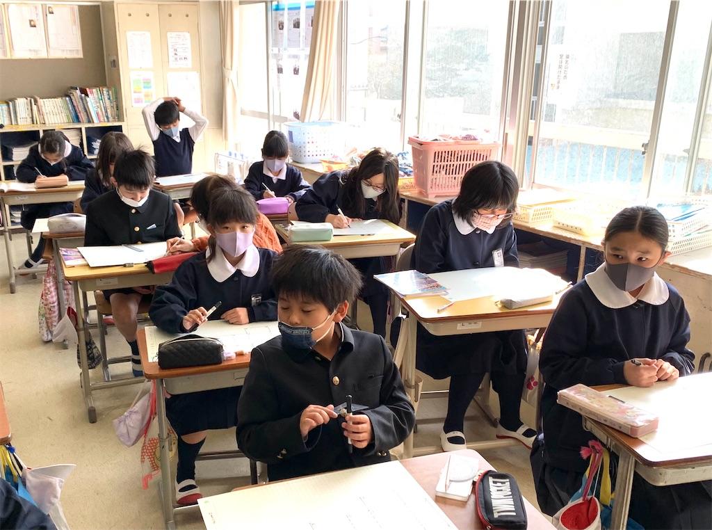 f:id:fukugawa-es:20210212130951j:image