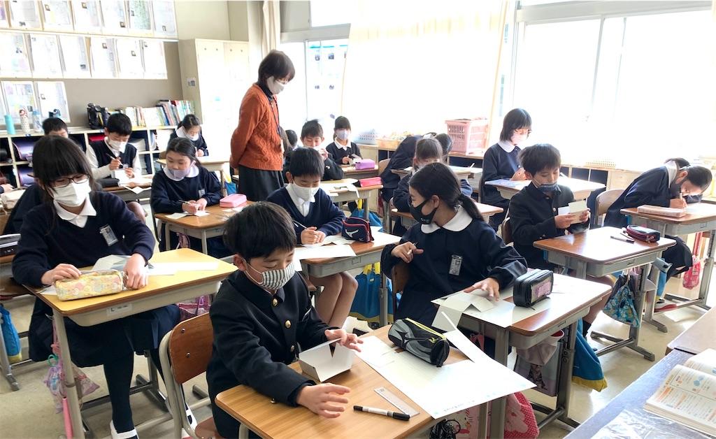f:id:fukugawa-es:20210212130954j:image