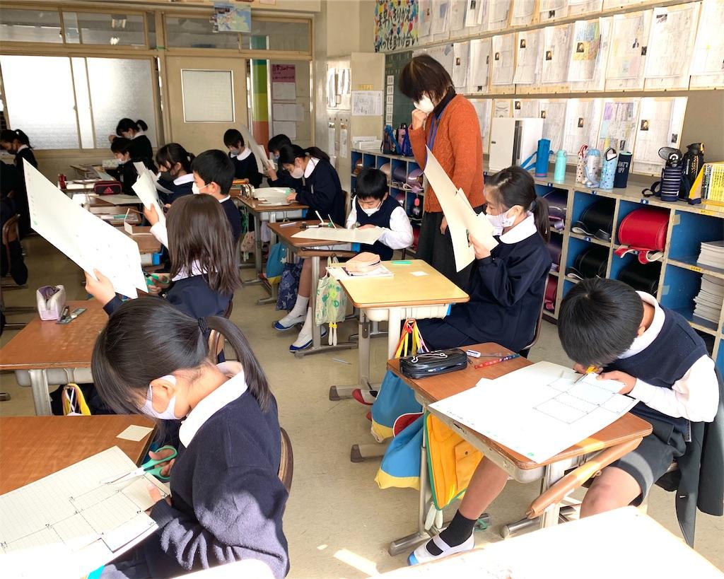 f:id:fukugawa-es:20210212130957j:image