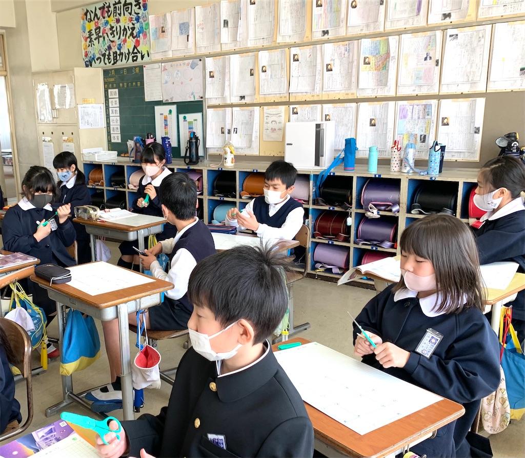 f:id:fukugawa-es:20210212131001j:image
