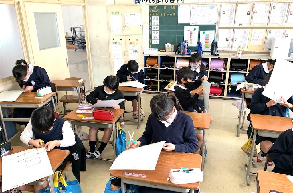 f:id:fukugawa-es:20210212131014j:image