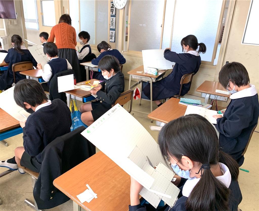 f:id:fukugawa-es:20210212131023j:image