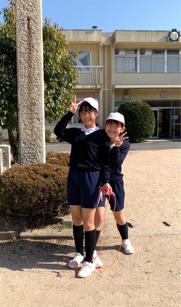 f:id:fukugawa-es:20210212144313j:image