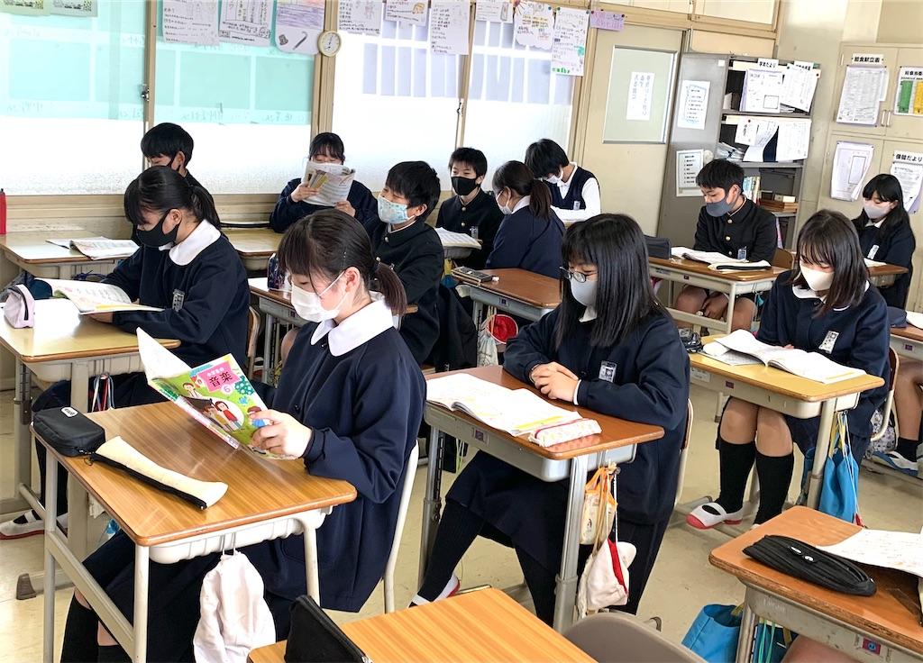 f:id:fukugawa-es:20210215114015j:image