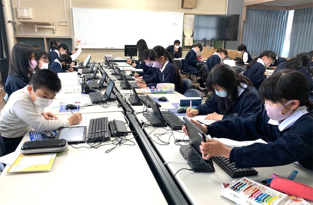 f:id:fukugawa-es:20210215144355j:image