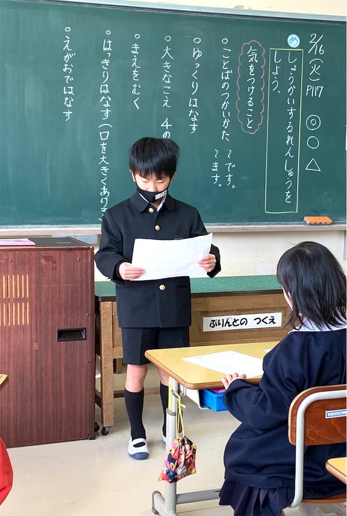 f:id:fukugawa-es:20210216122915j:image