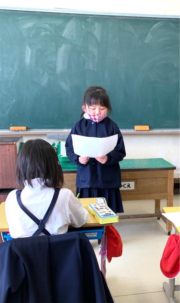 f:id:fukugawa-es:20210216122925j:image