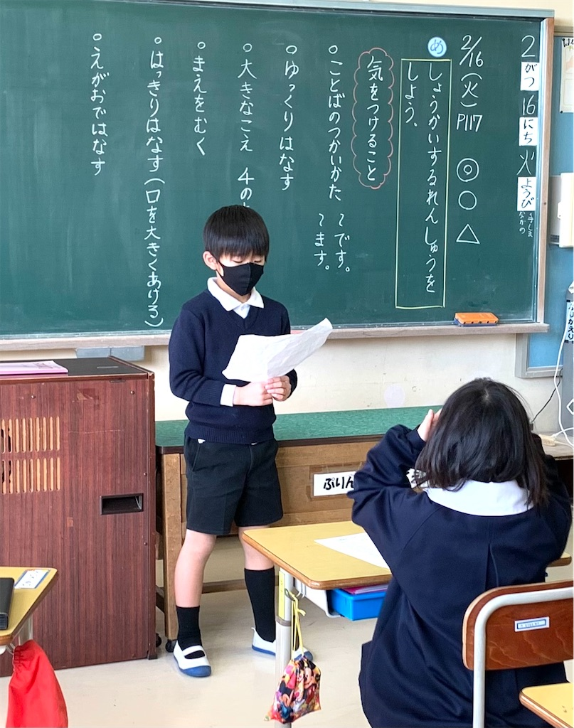 f:id:fukugawa-es:20210216122938j:image